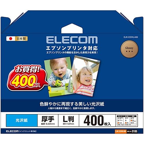 エレコム 光沢写真用紙光沢紙厚手エプソン用 L判 400枚 EJK-EGNL400