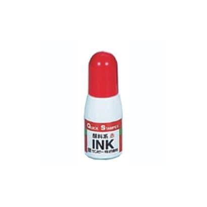 クイックスタンパー 補充インク 赤
