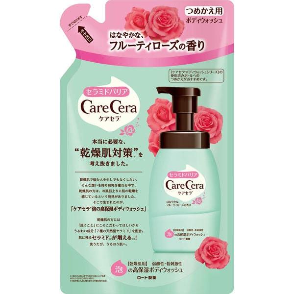 ケアセラ 泡の高保湿ボディウォッシュ フルーティーローズの香り つめかえ用 袋385ml
