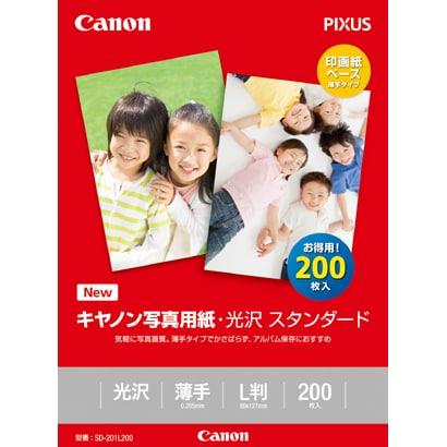 キヤノン 写真用紙 光沢スタンダード L判 SD-201L200 1冊 200枚