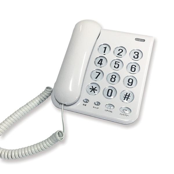 電話機本体