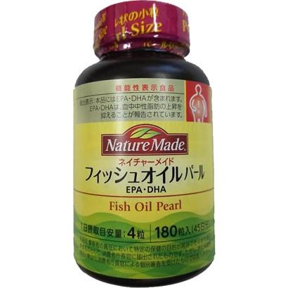 大塚製薬 ネイチャーメイド フィッシュオイル パール 180粒 ボトル74.5g