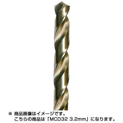 マーベル コバルトドリル 3.2mm MCD-32