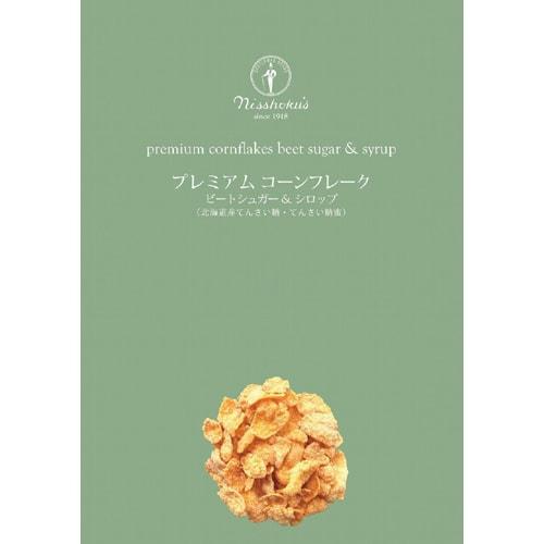 日食 プレミアムコーンフレーク ビートシュガー&シロップ 箱215g [0377]