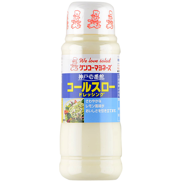 ケンコー 神戸壱番館 コールスロードレッシング ボトル300ml [8718]