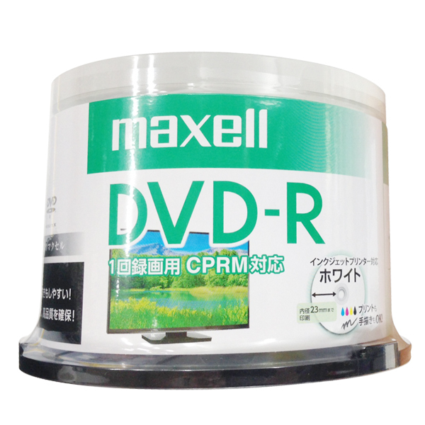 録画用DVD