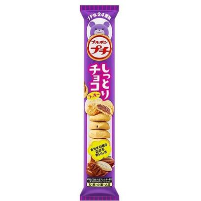 ブルボン プチ しっとりチョコクッキー 袋57g