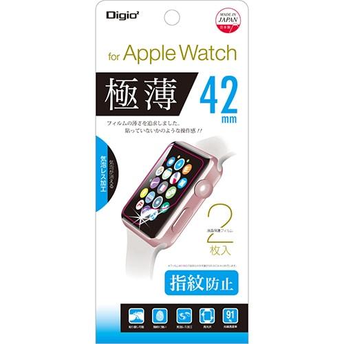 ナカバヤシ Digio2 AppleWatch用 液晶保護フィルム 極薄42mm 指紋防止タイプ 2枚入 SMW-AW421FLST