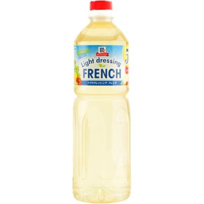 ユウキ食品 マコーミック ライトドレッシング フレンチ ボトル950ml [0127]
