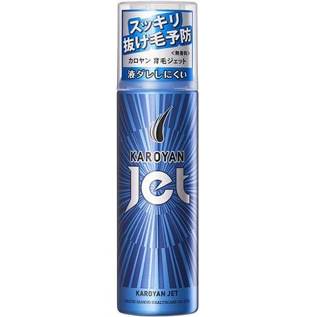 カロヤンジェット 無香料 缶185g
