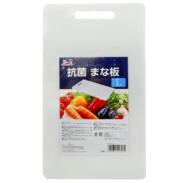 全国家庭用品卸商業協同組合 抗菌まな板L