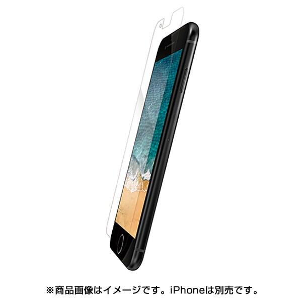 iPhone8・7・7s 保護フィルム・ガラス