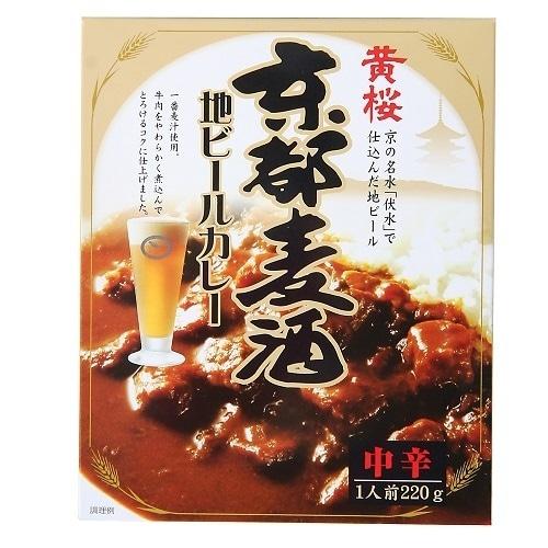 黄桜 京都麦酒地ビールカレー 袋220g [2738]