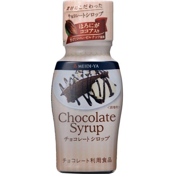 明治屋 チョコレートシロップ(ヘーゼルナッツ風味) 00g×4本