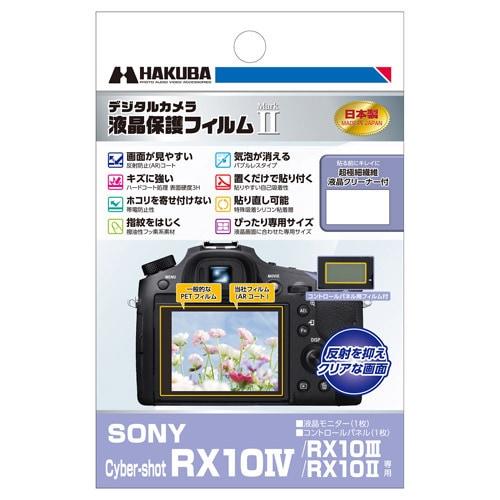 カメラ液晶保護フィルター