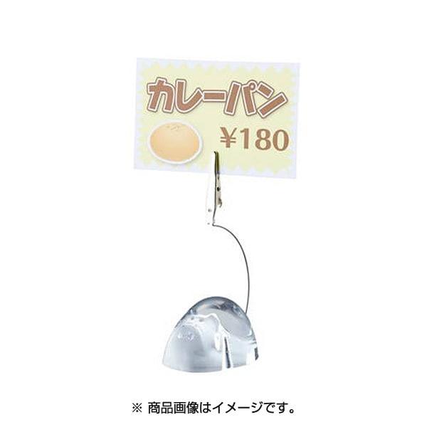 光 アイテック K-92Eメモ プライスクリップブタ 00869884-001 [7953]