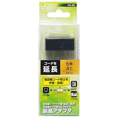 MCO 電話機用 中継アダプタ 6極4芯 黒 DA-40BKDA-40BK