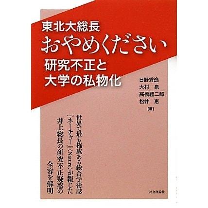 https://image.yodobashi.com//product/100/000/009/001/124/469/100000009001124469_10204.jpg