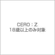 お姉チャンバラZ2 ~カオス~ [PS4ソフト]