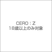CUHJ-16010 [PlayStation VR MEGA PACK]