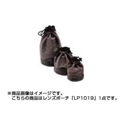 LP1019 [レンズポーチ]