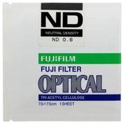 ND-0.6 光量調整用フィルター(NDフィルター) 7.5×7.5