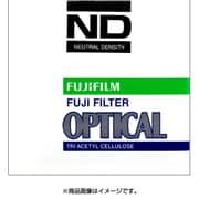 ND-0.8 光量調整用フィルター(NDフィルター) 7.5×7.5