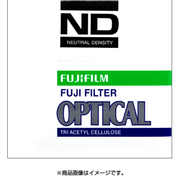 ND-0.7 光量調整用フィルター(NDフィルター) 10×10