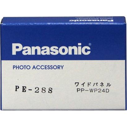 PP-WP24D [ワイドパネル]