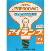JPRF 600W カラー