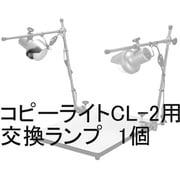 L1822-2 ランプ 100V-150W