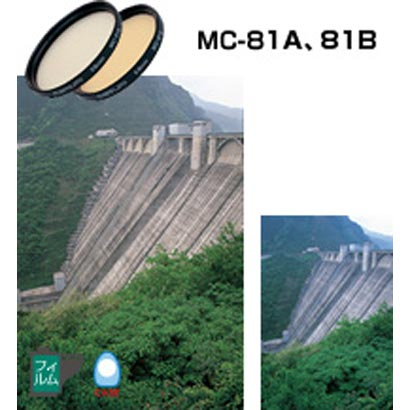 MC-81A 43MM [色温度変更フィルター]