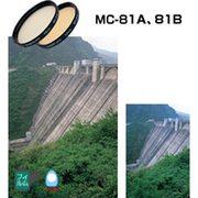 MC-81B 40.5MM [色温度変更フィルター]