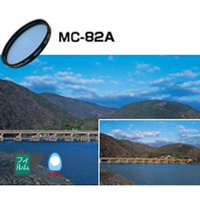 MC-82A 40.5MM [色温度変更フィルター]