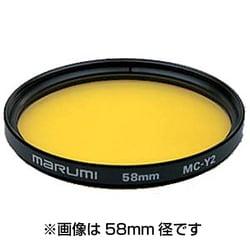 MC-Y2 49MM [モノクロ撮影用フィルター MC-Y2]