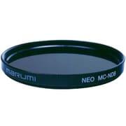 NEO MC-ND8 55mm [光量調整フィルター]