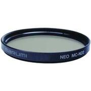 NEO MC-ND2 55mm [光量調整フィルター]