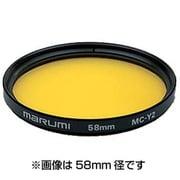 MC-Y2 62MM [モノクロ撮影用フィルター MC-Y2]
