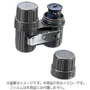 UN-2411 [ツィンフィルムポケット ストラップ12mm幅用 イエロ-]