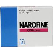 ナロファイン 600ml