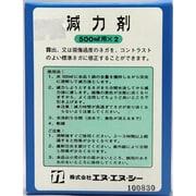 ナニワ減力剤 500MLX2