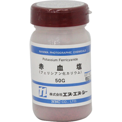 赤血塩 50g