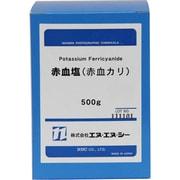 セッケツエン(赤血塩) 500g