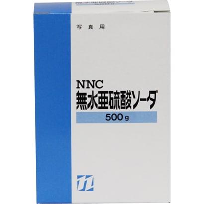 無水亜硫酸ソーダ [500g]