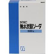 無水炭酸ソーダ [500G]