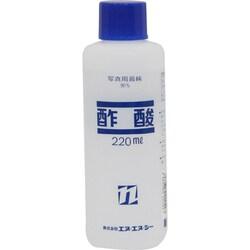 酢酸 [220ml]