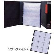 FB-66-10 [ソフトバインダ 6×4.5・6×6]