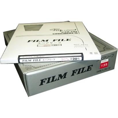 Kホワイト フィルムファイル スペア- 135