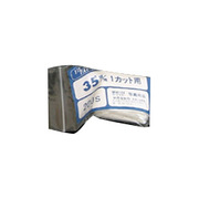 ホワイト フイルムパツク クリア 35mm 1カット用 [200枚入り 1パック]