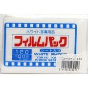 ホワイトフィルムパック [120サイズ 乳白 100枚入り TF600]